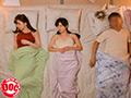 妻の連れ子の巨乳美人姉妹と川の字で寝ることに-2