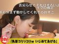 【配信専用】ゴッシゴシ手コキされ精子が枯渇寸前!3-4