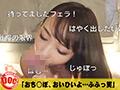 【配信専用】ゴッシゴシ手コキされ精子が枯渇寸前!3-8