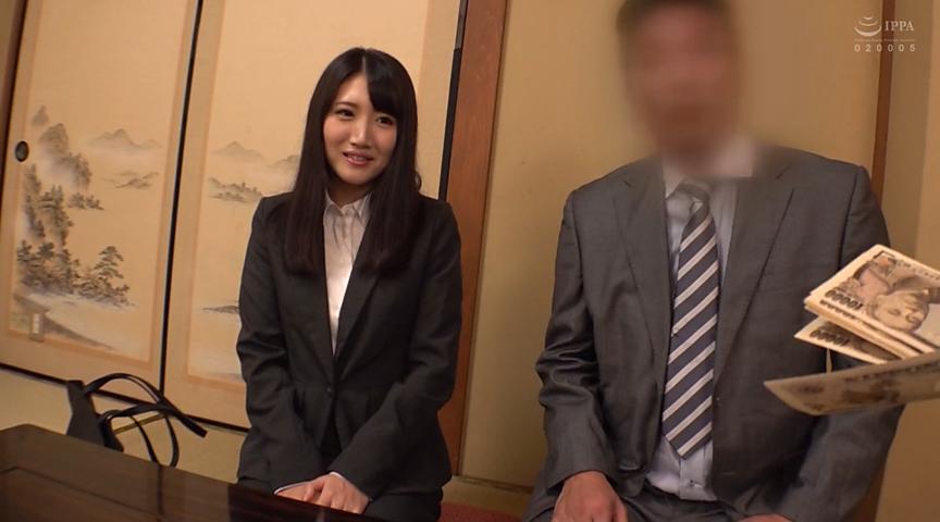 新入社員が既婚上司を特濃キスSEXで逆NTR!