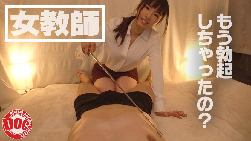 【配信専用】まじシコ美女のえちえちコスプレ手コキ2