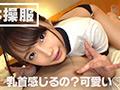 【配信専用】まじシコ美女のえちえちコスプレ手コキ2-0