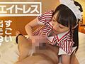 【配信専用】まじシコ美女のえちえちコスプレ手コキ2-3