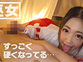 【配信専用】まじシコ美女のえちえちコスプレ手コキ2-4