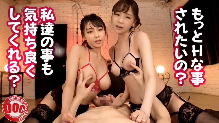 【配信専用】絶対射精!!美人痴女2人が同時乳首責め!
