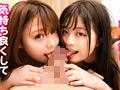 【配信専用】絶対射精!!美人痴女2人が同時乳首責め!-9