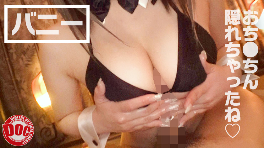 【配信専用】まじシコ美女のえちえちコスプレ手コキ3