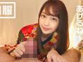 【配信専用】まじシコ美女のえちえちコスプレ手コキ3-0