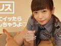 【配信専用】まじシコ美女のえちえちコスプレ手コキ3-2