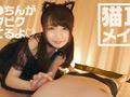 【配信専用】まじシコ美女のえちえちコスプレ手コキ3-9