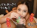 【配信専用】超気持ちイイ美少女手コキ! 10-9