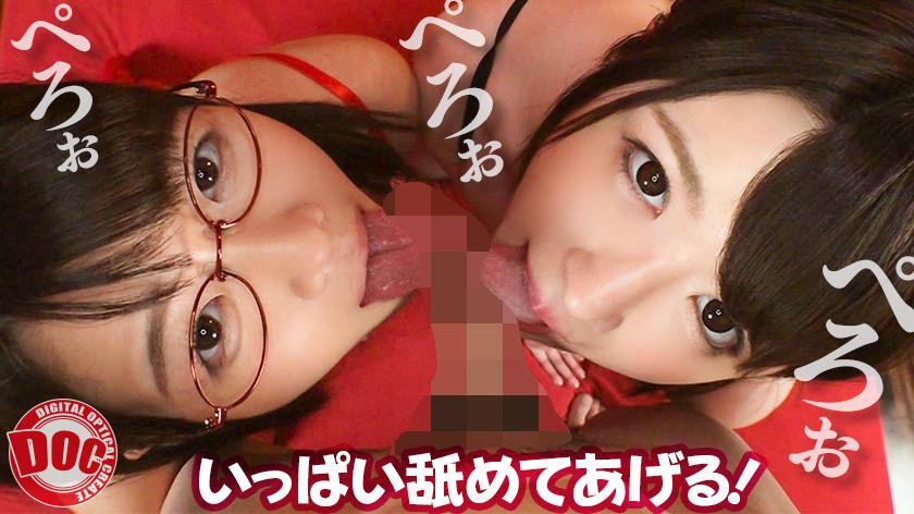 IdolLAB | doc-1378 【配信専用】絶対射精!!美人痴女2人が同時乳首責め2