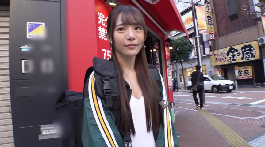 ウー●ー●ーツ美女配達員ガチナンパ! 画像 1