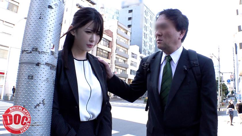 スレンダー新人女子社員と巨漢上司の地方出張。 画像 1