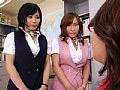 おチンポ・オフィス 〜人事部性欲処理課〜のサムネイルエロ画像No.2