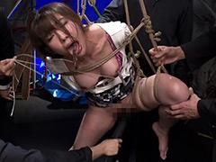 ダルマ緊縛肉便器 ドMな人妻を公開種付け 藍川美夏:緊縛