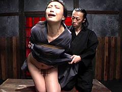 拷問淫夢 神納花:緊縛