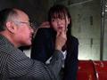 監禁 男の性奴○になった私 永瀬ゆい-2