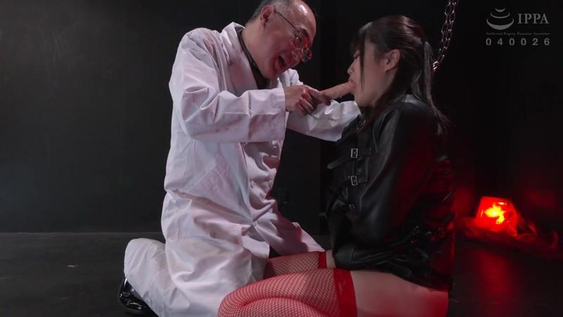 Chain torture~拷問研究所~ 佐知子