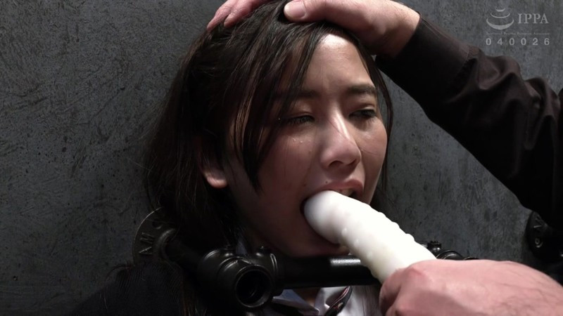 監禁~男の性奴○になった私~ 市川花音 画像 4