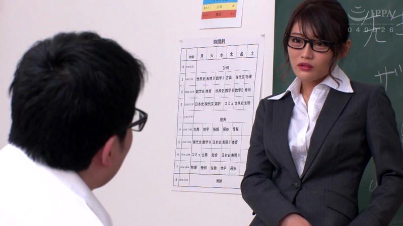 射精管理お姉さん 広島弁で僕だけを射精管理する先生 画像 1