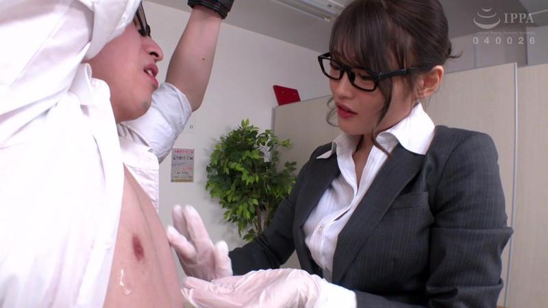 射精管理お姉さん 広島弁で僕だけを射精管理する先生 画像 4