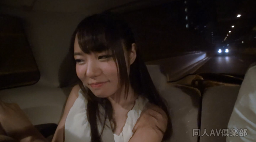 黒髪天使衝撃淫乱覚醒ドキュメント~前編~のサンプル画像9