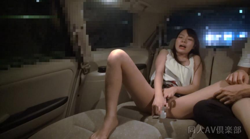 黒髪天使衝撃淫乱覚醒ドキュメント~前編~のサンプル画像10