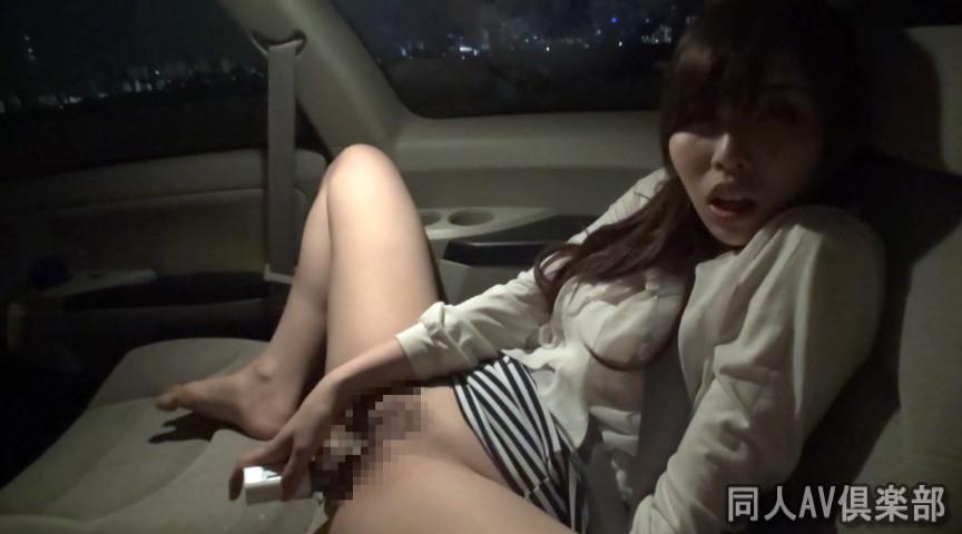 IdolLAB | doujinavclub-0035 高学歴エリート女教師が中年男と6P大●姦