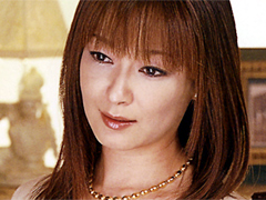 同級生のお母さん 真田ゆかり