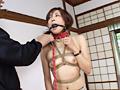 しつけてください 若妻・奴隷志願 あゆみ25歳-1