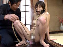 しつけてください 若妻・奴隷志願 奈津美30歳