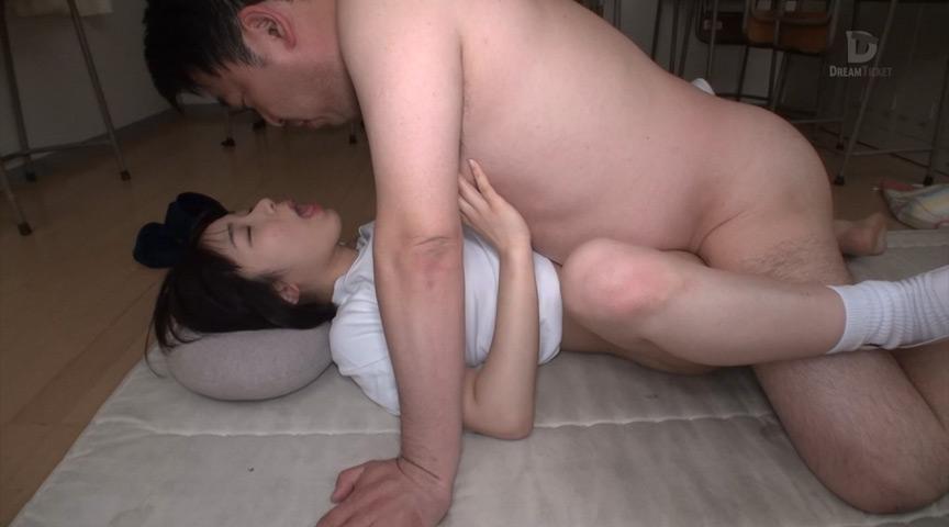 制服美少女と性交 結菜はるか 画像 20