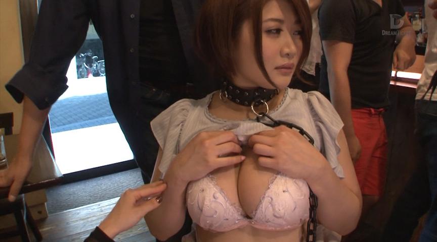 公開BDSM調教 推川ゆうり 北川エリカ 画像 1