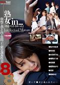 熟女in… 8人×8発