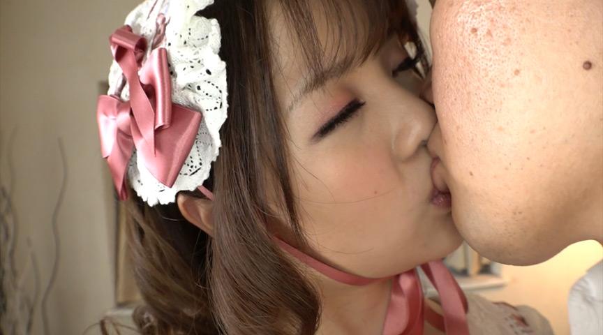 純潔ロリィタと性交 永瀬ゆい