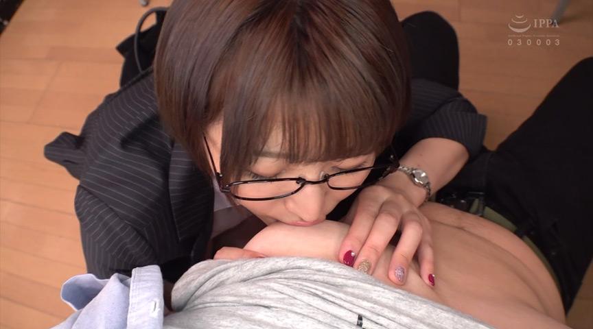 今日これから…君の乳首、犯しにイクね 松本菜奈実