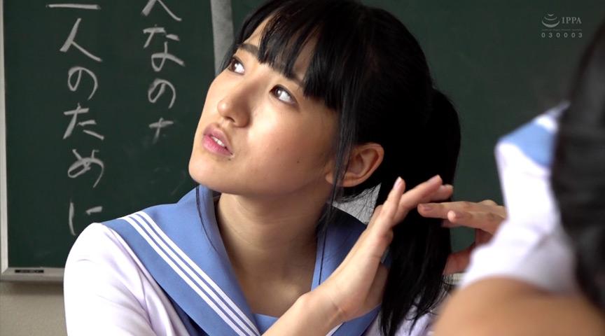 あの頃、制服美少女と。 河奈亜依