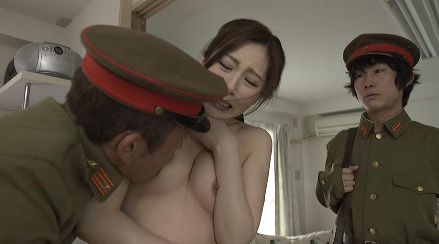 国家に寝取られた人妻 佐々木あき