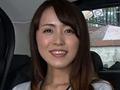 E★人妻DX かおりさん 33歳