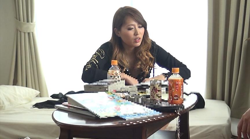 『ヤンキー』ヤリマン学習帳 紫媛と未帆 画像 11