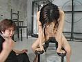 徹底懲罰 画像 12