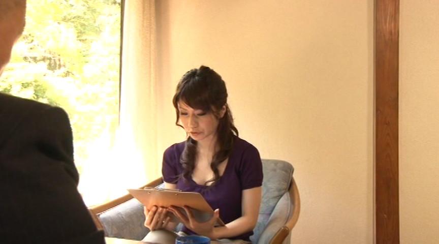 野外人妻羞恥6 伊東美姫のサンプル画像