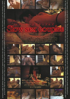 Slow sex couples