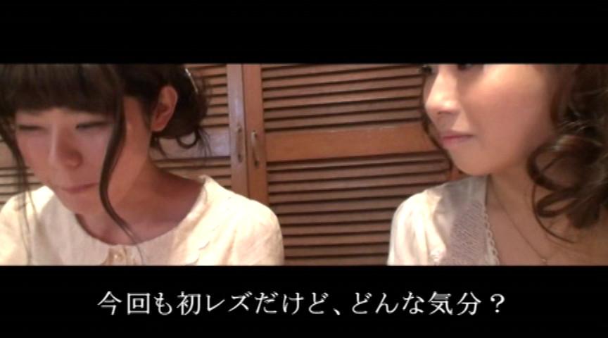 初百合天然少女ドキュメント VOLUME.01のサンプル画像
