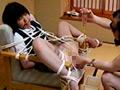 巨匠 志摩紫光伝説 其の六 餌食の女たち 針と尿