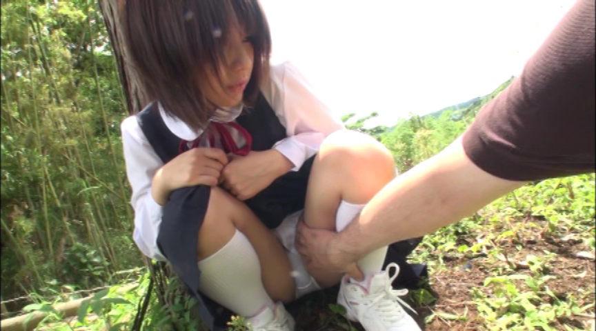 女子校生の秘めたマゾ性癖を、野外調教で暴く