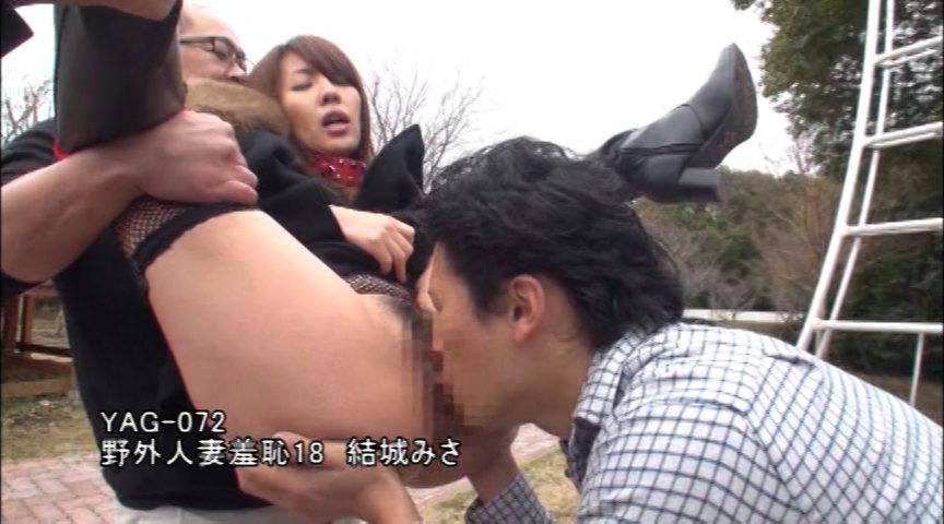 露出狂 10時間30タイトル総集編