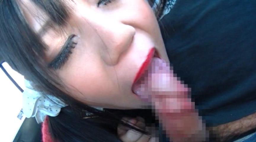変態女子 フェラチオ専用娘 Azumi2 画像 9
