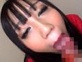 変態女子 フェラチオ専用娘 Azumi2のサムネイルエロ画像No.6